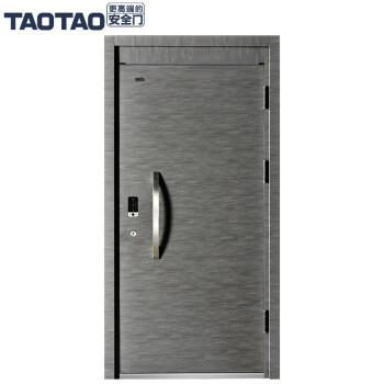 TAOTAO涛涛新款蒂芙尼甲级防盗门进户门家门定制大门入户门指纹锁