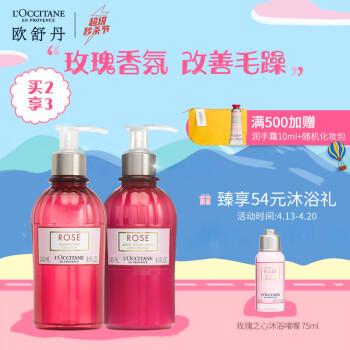 欧舒丹洗发水怎么样,质量差不差呢,是哪生产的