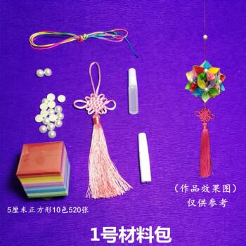幼儿园diy手工折纸樱花绣球灯笼千纸鹤正方形彩色儿童