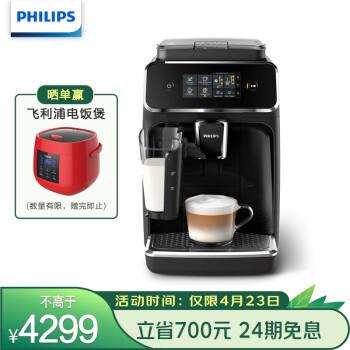 飞利浦咖啡机怎么样??良心点评解析