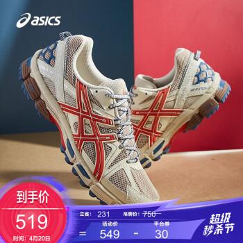 亚瑟士运动鞋怎么样?质量排名怎么样?