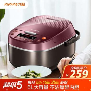 九阳电饭锅质量怎么样?细节对比区别评测