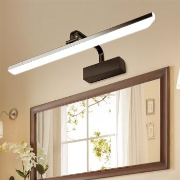 羽普 LED镜前灯现代简约卫生间北欧镜灯防水防雾洗手间浴室镜柜灯798 60CM白色款-白光10W