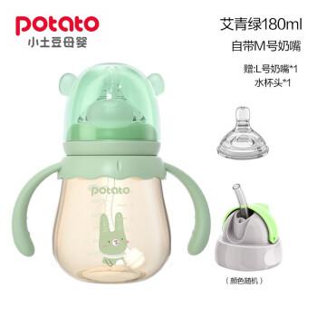 小土豆硅胶奶瓶怎么样,质量好不好,有效果吗
