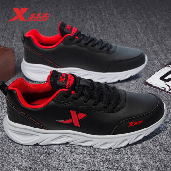 特步运动鞋怎么样,质量好不好呢,用后反馈