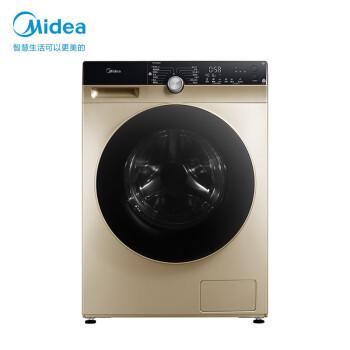 美的洗衣机怎么样?真实使用感受