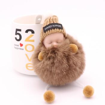 Korean creative pendant sleeping Meng sleep doll cute car female key buckle bag pendant plush key chain SN8823 Brown (with key buckle)