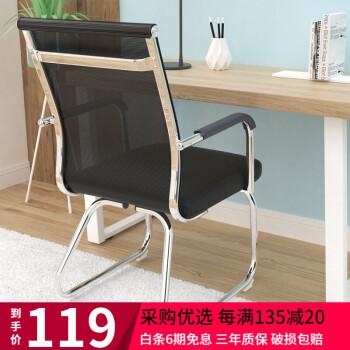 欧奥森电脑椅怎么样,家具上档次吗,实体店在哪