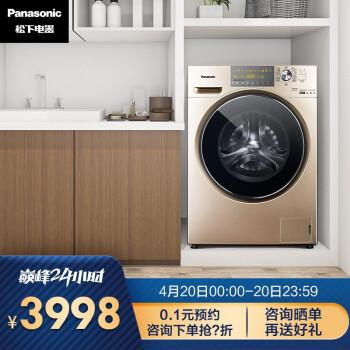 松下洗衣机怎么样,有效果吗?用这个会不会有副作用?