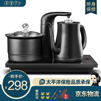 茶皇子保温壶怎么样,质量差不差呢,是哪生产的