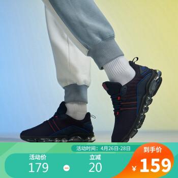 361°跑步鞋怎么样?体验感受如何