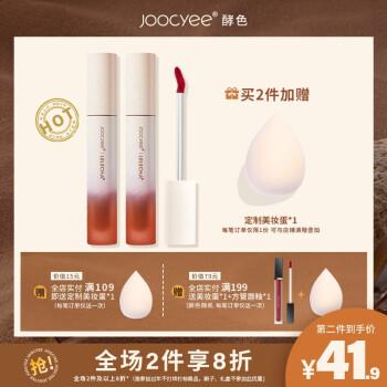 Joocyee唇釉怎么样?多少钱