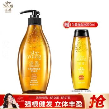 滋源洗发水怎么样,质量如何,哪款好用