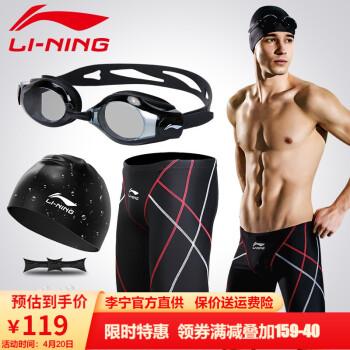 李宁游泳裤怎么样,是几线品牌呢,质量很差是真的吗
