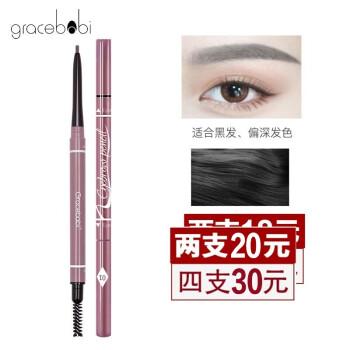Gracebabi眉笔怎么样,质量烂不烂呢,是杂牌吗