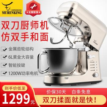 牧人王厨师机怎么样,是几线品牌呢,质量很差是真的吗