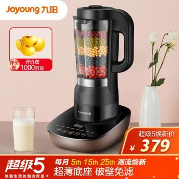 九阳榨汁机怎么样,用了没效果是真假呢