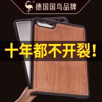 叁肆钢菜板怎么样,质量好吗?安全好用吗?