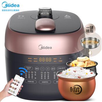 美的电压力锅怎么样,是几线品牌的?质量会不会很糟糕?