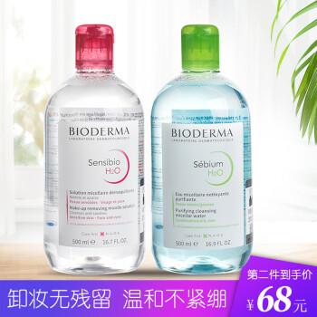 贝德玛卸妆液怎么样,为什么那么贵?质量真的好吗