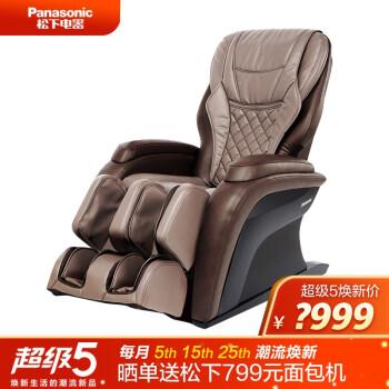 松下电动按摩椅怎么样?是什么档次品牌