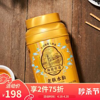 海堤乌龙茶质量怎么样?使用感受