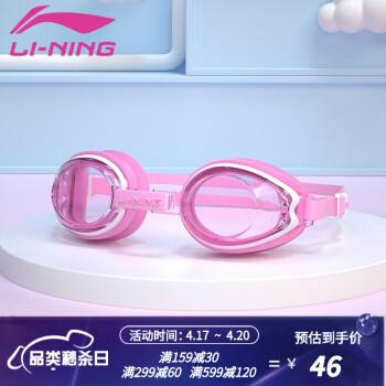 李宁游泳眼镜怎么样,好不好用?使用起来方便实用