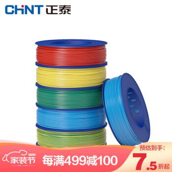正泰电线电缆质量怎么样?真相揭秘