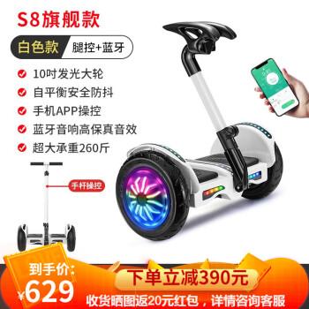 龙吟电动车怎么样,质量差不差呢,为什么便宜