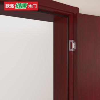欧派木门  水性漆全木门 房间门实木卧室门 OPMA-5302Z 樱桃一号