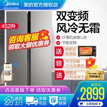 美的冰箱质量怎么样?评价这么好是真的吗