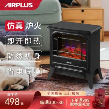 艾普莱斯电暖器怎么样,好用吗,通过三个月使用看真相