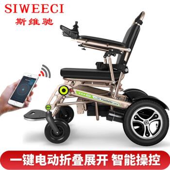 斯维驰电动轮椅怎么样,是大品牌吗,为什么便宜呢
