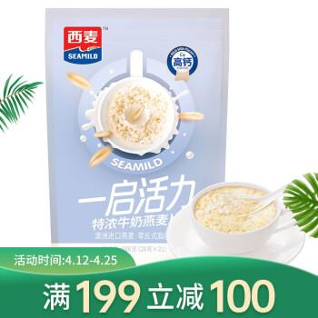 西麦燕麦片质量怎么样?到底哪个好?