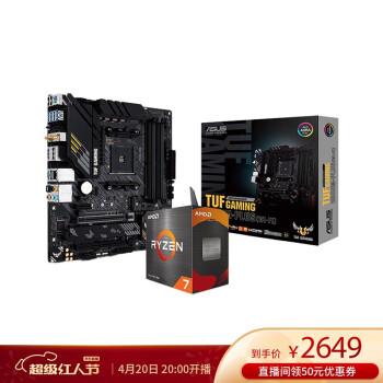 AMD电脑主板怎么样,质量烂不烂呢,哪么贵上档次吗