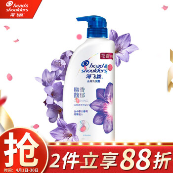 海飞丝洗发水质量怎么样?是品牌吗