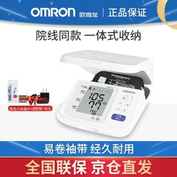 欧姆龙血压计怎么样,质量差不差呢,为什么便宜