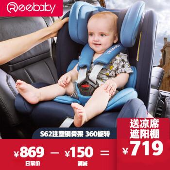 REEBABY儿童安全座椅怎么样,是几线品牌呢,实体店地址在哪
