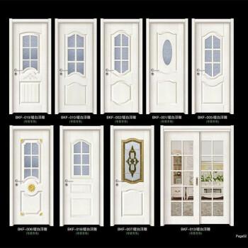 金特加木门卧室门定制实木复合生态门整套烤漆免漆门钢隔音房间室内门 免漆门单扇门 尺寸请联系