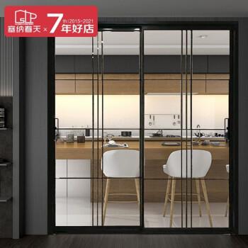 塞纳春天推拉门 厨房卫生间门阳台 定制移门厨卫门合金玻璃门 TLB210双扇