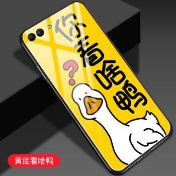 【京东不一】华为nova2s手机壳简约表情nova2歌曲鸭大头网红表情精选张情侣图猜卡通图片