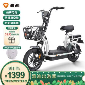 雅迪电动自行车怎么样,质量好不好?有实体店吗