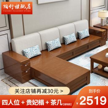 陶舒沙发怎么样,质量好吗?安全好用吗?