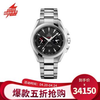 欧米茄手表怎么样,为什么便宜,质量烂不烂呢