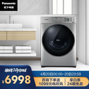 松下洗衣机怎么样,为什么说质量很好,怎么便宜
