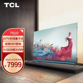TCL平板电视怎么样??揭秘爆料
