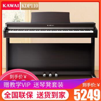 卡瓦依钢琴怎么样??真实体验爆料