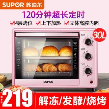 苏泊尔家用电烤箱怎么样,质量烂不烂,用后三个月反馈