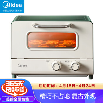 美的烤箱怎么样?说实话!