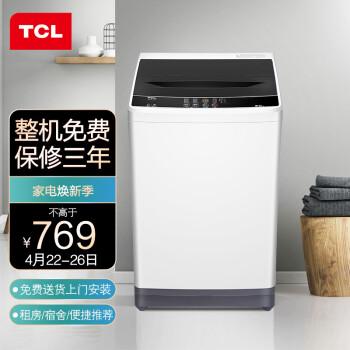 TCL波轮洗衣机怎么样?质量好用吗?